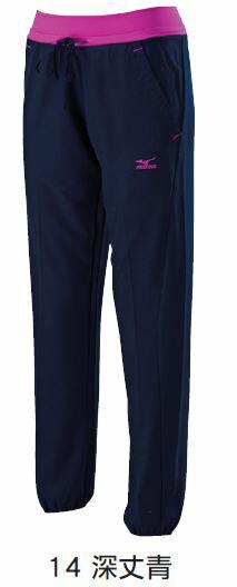 [陽光樂活] MIZUNO 美津濃 女平織長褲 32TD628214 深丈青
