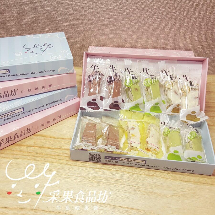 【采果食品坊】采果輕巧盒  72g / 盒 (6盒組) 1