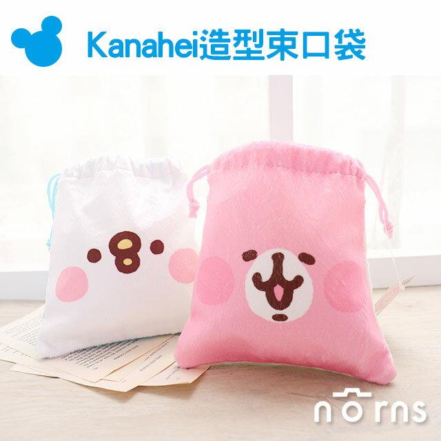 <br/><br/>  NORNS【Kanahei造型束口袋】綁繩款 正版 卡娜赫拉的小動物 兔兔P助 拍立得相機收納袋<br/><br/>