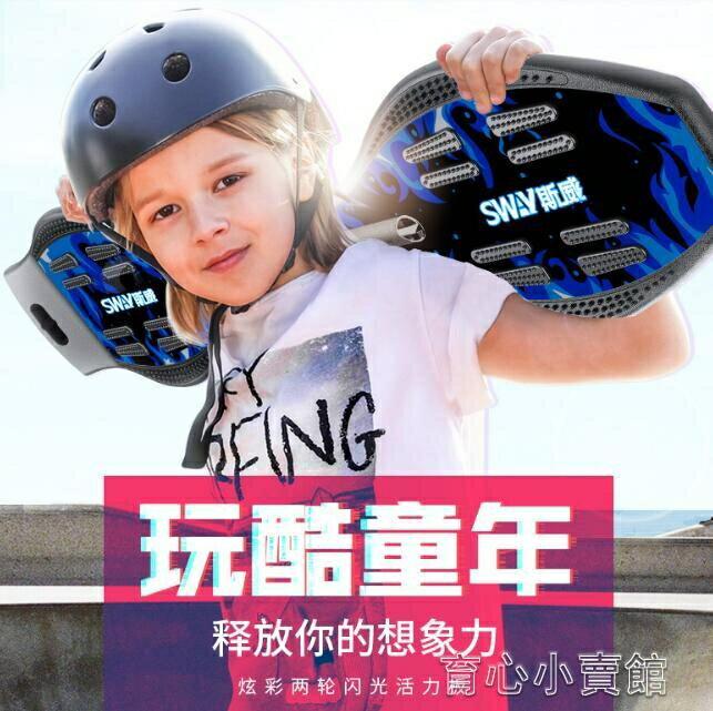 斯威滑板車活力板遊龍蛇板2二兩輪搖擺兒童滑板成人YYJ 奇貨居0313