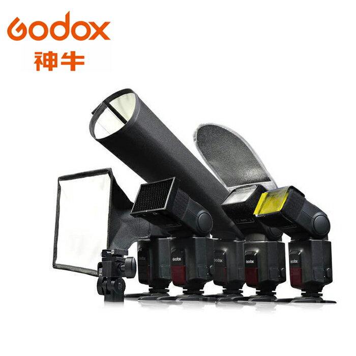 ◎相機專家◎ Godox 神牛 SA-K6 SAK6 六合一機頂閃光燈附件套裝組 600EX 580EX 公司貨