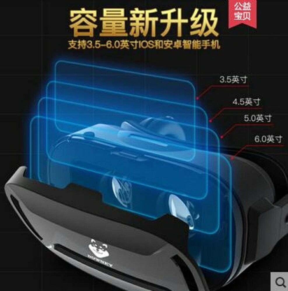 VR眼鏡rv虛擬現實頭盔電腦版3d手機專用電影壹體機ⅴr遊戲機ar眼睛頭戴k家庭體感設備頭盔三星 2