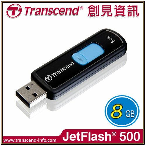 【Transcend 創見】JF500滑行碟 8G黑/隨身碟 TS8GJF500