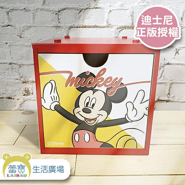 Disney 迪士尼 米奇 歡笑積木盒 小物收納【蕾寶】