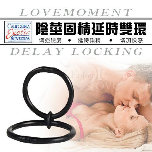 [漫朵拉情趣用品]CEN 陰莖固精延時雙環 NO.501356