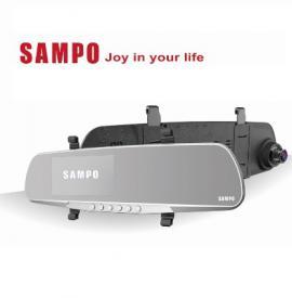送32G卡+3孔擴充『 聲寶 SAMPO MD-S20S 單錄 』後視鏡行車記錄器/行車紀錄器/G-SENSOR/1080P/140度/f1.8大光圈/4.3吋螢幕