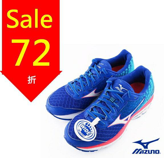 Mizuno RIDER 19 女慢跑鞋(寬楦) 藍 0
