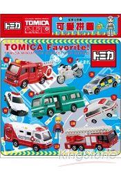 多美小汽車 可愛拼圖:救援車系列