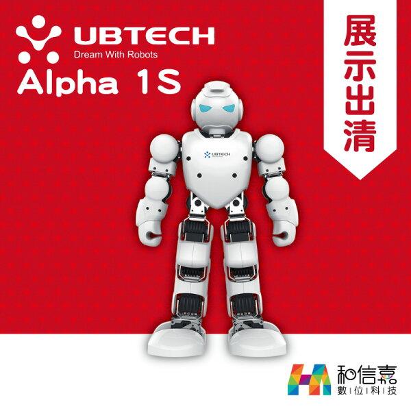 和信嘉數位科技:-福利出清-【和信嘉】UBTECHAlpha-1S智能機器人