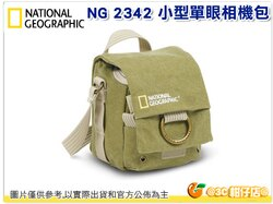 National Geographic NG2342  國家地理頻道 Earth Explorer NG2342 小型單眼相機包