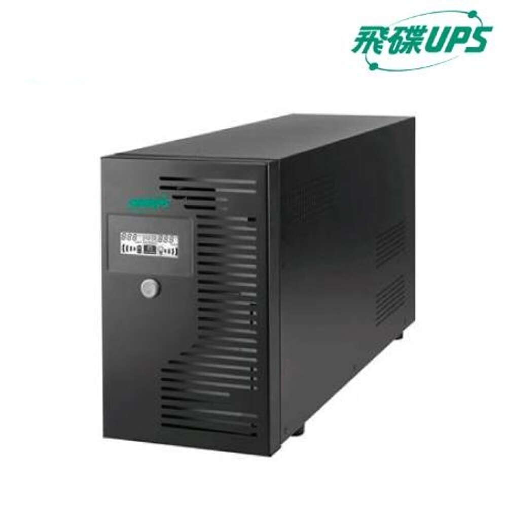 【最高回饋23%】FT飛碟 110V 3KVA 在線互動式 UPS不斷電系統 FT-3000BS - 限時優惠好康折扣