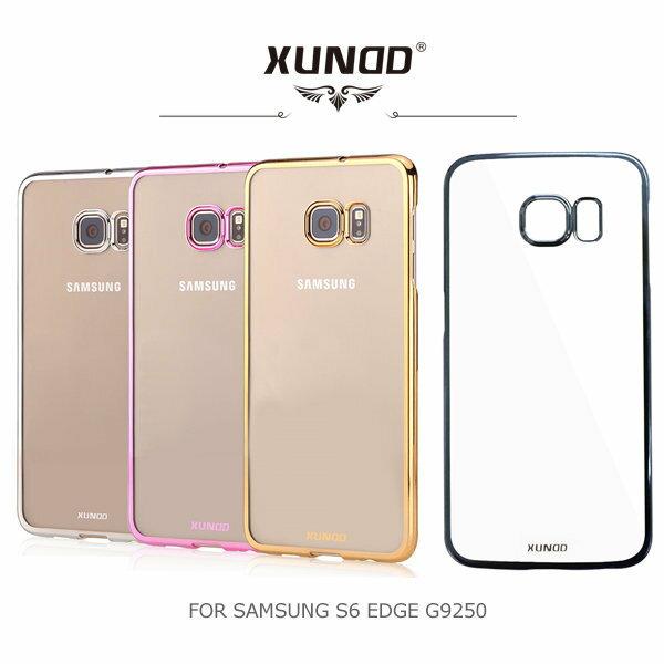 ~斯瑪鋒 ~XUNDD 訊迪 Samsung Galaxy S6 edge G9250 爵