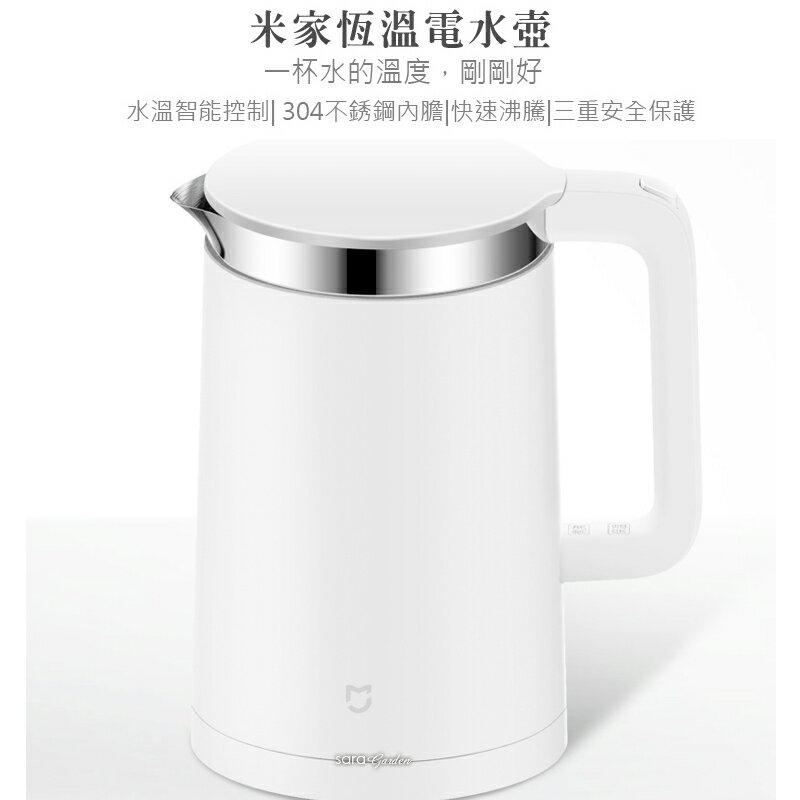 小米米家恆溫電水壺304不銹鋼電熱壺快煮壺 1