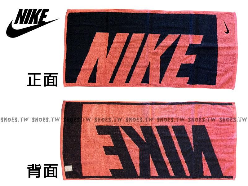 Shoestw【AC2383-835】NIKE毛巾 運動毛巾 LOGO 盒裝 深藍粉紅 純棉 2017新款