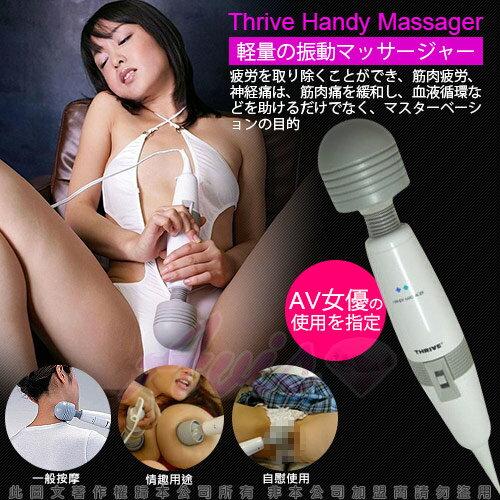 【ViVi情趣精品】日本Aqua《日本AV女優指定專用按摩棒》震力強,兩段式震動變速