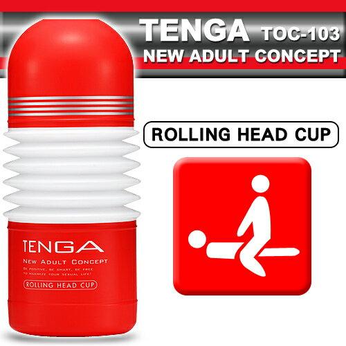 ◤飛機杯自慰杯◥ 日本TENGA女上男下型自慰杯 -標準(TOC-103) 【跳蛋 名器 自慰器 按摩棒 情趣用品 】