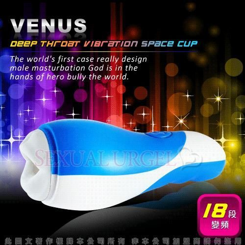 ~ViVi情趣 ~X5 深喉秘器7x18變頻 電動口交杯~藍^(USB充電款^)