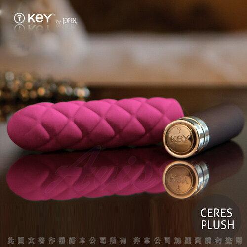 ◤按摩棒情趣按摩棒變頻按摩棒◥美國KEY Charms Plush佳慕斯 5頻菱格紋迷你按摩棒-桃紅【跳蛋 名器 自慰器 按摩棒 情趣用品 】