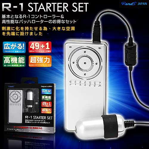 ◤跳蛋情趣跳蛋◥日本RENDS-R1 Starter Set (R1控制器+震蛋)震蛋組【跳蛋 名器 自慰器 按摩棒 情趣用品 】