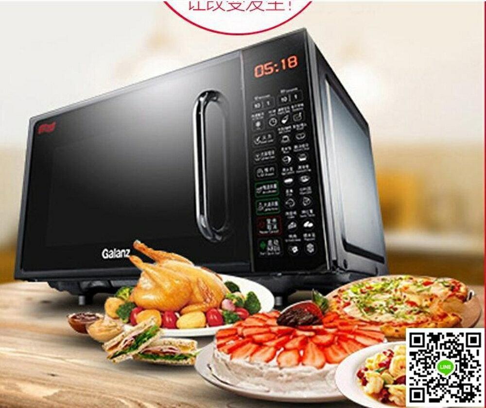 烤箱  G70F20CN1L-DG(B0)家用平板微波爐光波爐烤箱一體  mks阿薩布魯