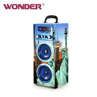 WONDER 旺德 藍牙KTV音響 WS-T024U 藍【三井3C】
