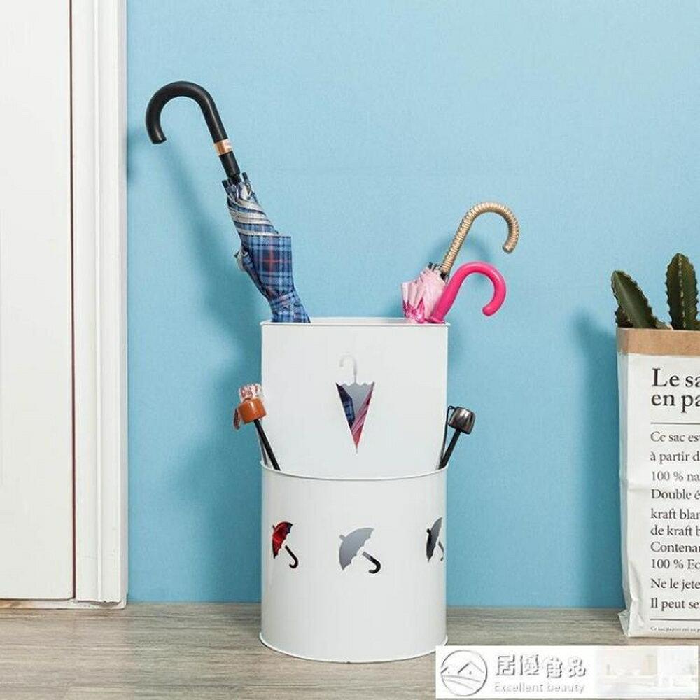 傘架 雨傘桶家用雨傘架 酒店收納雨傘創意傘桶雨傘架子 放置收納桶 清涼一夏特價