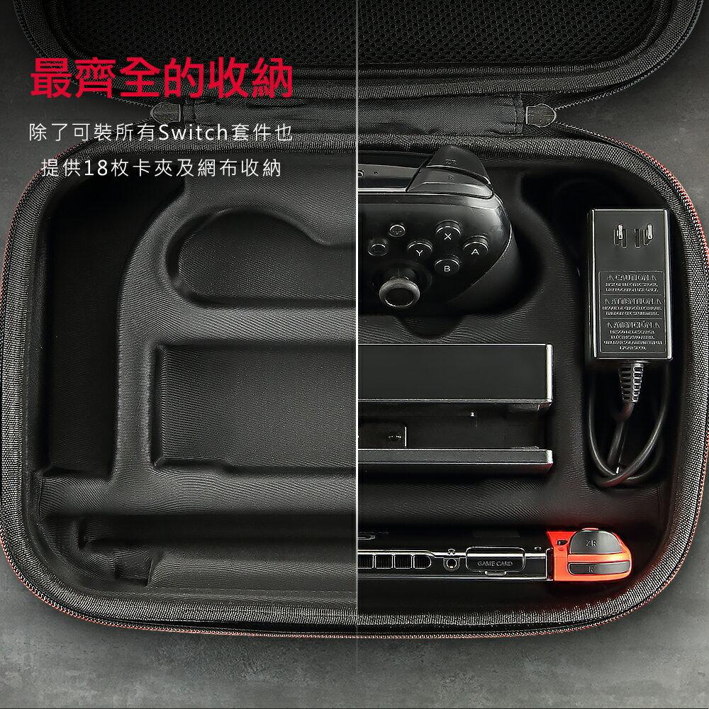 【SWITCH收納包】FlashFire Switch主機配件收納保護包 防撞 大容量包 防刮 主機包 EVA包【迪特軍】 3