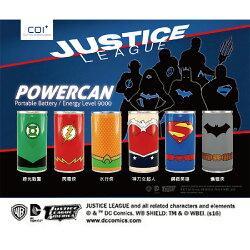 COI+xDC 正義聯盟 POWERCAN 易開罐行動電源 9000mAh (閃電俠)(神力女超人)(水行俠)(綠光戰警)(鋼鐵英雄)(蝙蝠俠)