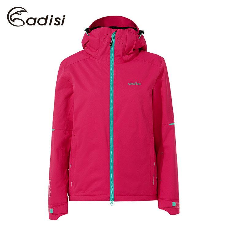 ADISI 女Primaloft可拆帽防水透氣保暖雪衣AJ1621048 (S~2XL)  /  城市綠洲專賣(滑雪、防風、柔軟、RECCO) 5