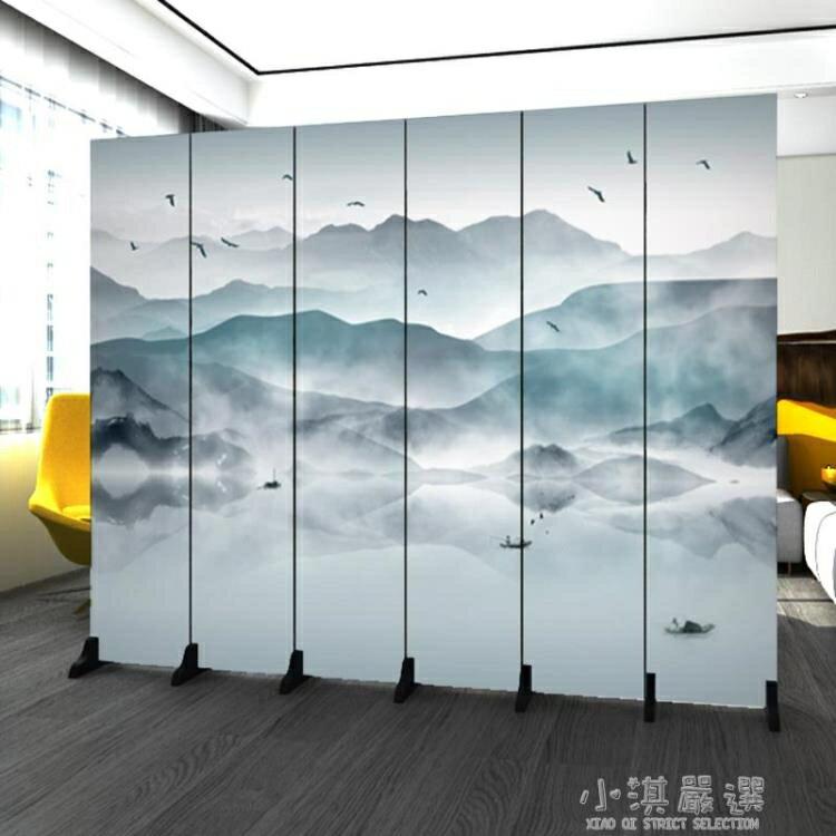 【限時下殺!85折!】新中式簡約屏風隔斷臥室遮擋家用客廳餐廳折疊移動布藝經濟型折屏