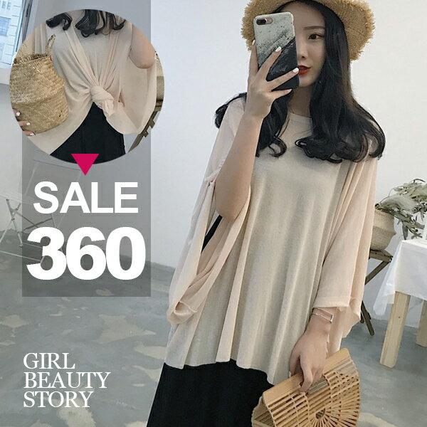 SiSi Girl:SISI【C7030】氣質飄逸超寬鬆透視薄款喇叭寬袖不規則下襬罩衫上衣