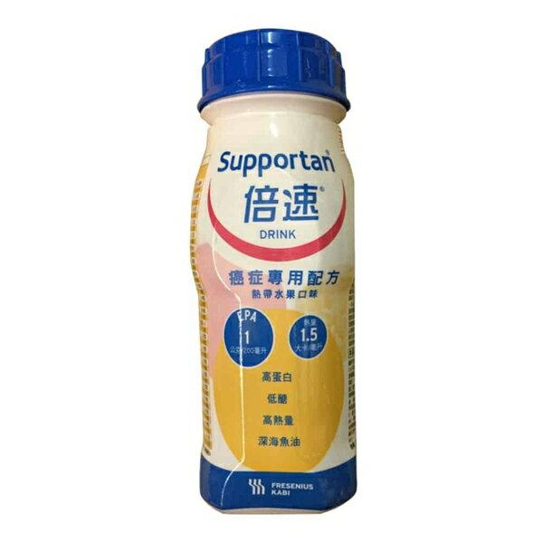 倍速癌症專用配方 熱帶水果口味200ml*24瓶/箱★愛康介護★