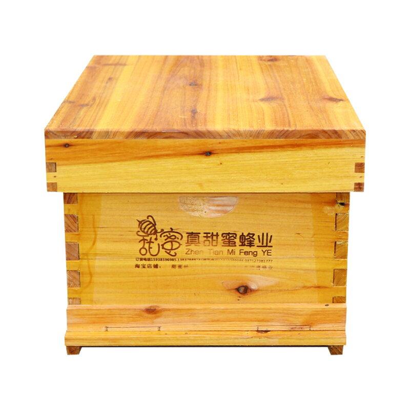 蜂箱 真甜蜜中蜂全套養蜂工具煮蠟杉木專用蜜蜂標準十框蜂巢箱『CM36265』