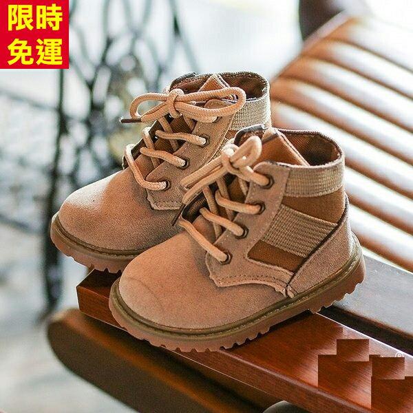 寶寶鞋 復古學步鞋 嬰幼兒休閒鞋 短靴 馬丁靴 (16-18cm) KL7718 好娃娃