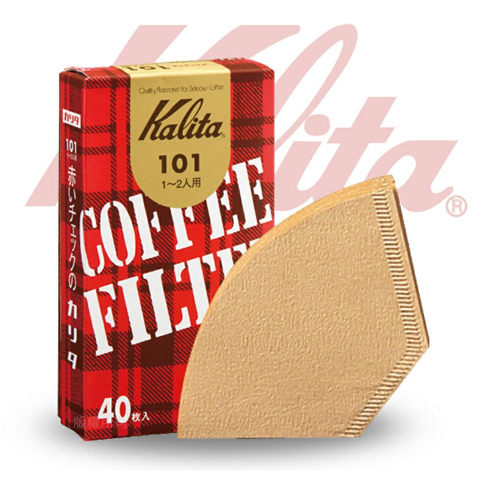 【日本】KALITA 101系列 無漂白咖啡濾紙
