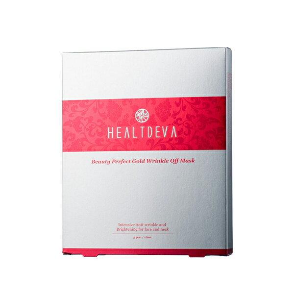 HEALTDEVA赫蒂法 全效面膜系列【24K金箔頸顏拉提面膜】5片入,緊實.活膚.拉提1次完成,非會員也能下單