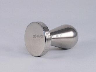 《愛鴨咖啡》不銹鋼 重量級 填壓器 義式 營業用 咖啡機 51mm(限量)