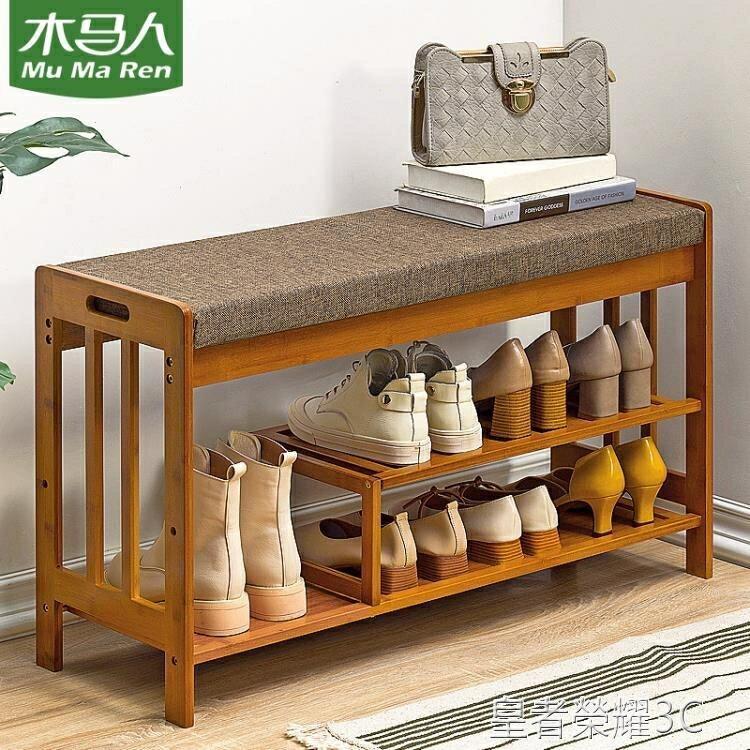 【快速出貨】換鞋凳 換鞋凳子鞋架可坐式家用床尾長條穿鞋櫃實木北歐進門口收納 創時代 雙12購物節