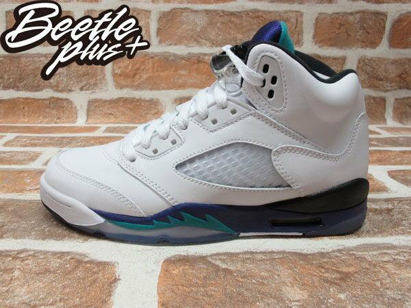 BEETLE PLUS NIKE AIR JORDAN 5 V RETRO 白紫 紫綠 白葡萄 復刻 喬丹 5代 籃球鞋 136027-108