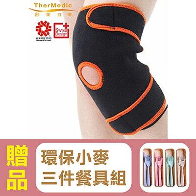 【舒美立得】護具型冷熱敷墊(PW160 膝蓋專用),贈品:環保小麥三件式餐具組x1