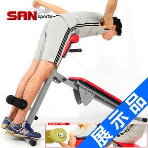 5in1大帝羅馬椅(展示品)仰臥起坐板仰臥板仰板.健腹機健腹器.舉重機重量訓練機.舉重床啞鈴椅.運動健身器材.仰臥起坐健身器材.推薦哪裡買ptt C121-1107--Z