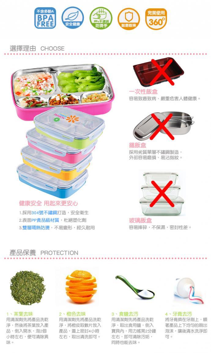 不鏽鋼多格攜帶餐盤(顏色隨機出貨)