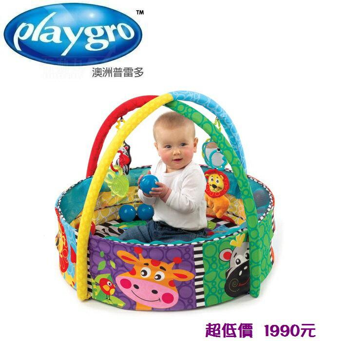 *美馨兒*澳洲Playgro 動物球池三階段遊戲墊 1990元