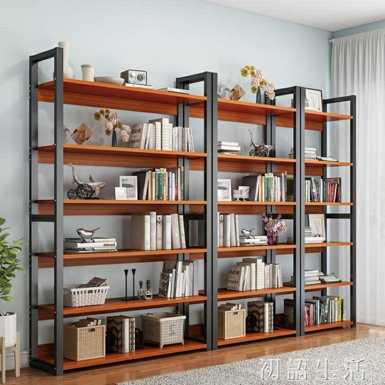2021搶先款 書架簡約櫃子置物架落地學生簡易家用客廳多層貨架收納書櫃展示架 新年狂歡