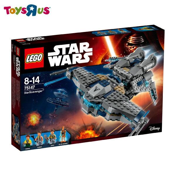 玩具反斗城 樂高 LEGO StarScavenger ~75147^~^~^~ ~  好