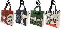 史努比Snoopy商品推薦,史努比包包/後背包推薦到史努比 手提袋四款