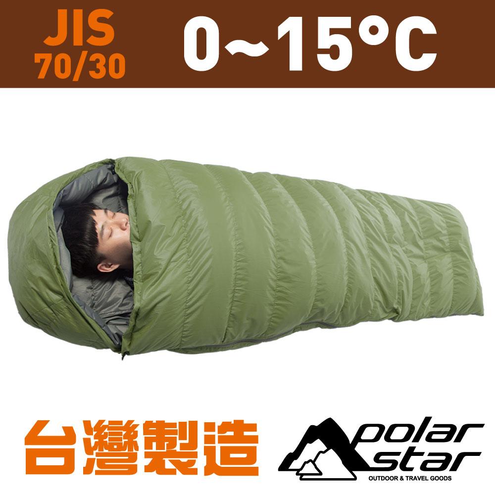 【台灣製】Polar Star 羽絨睡袋 JIS 70/30 露營│登山│戶外│度假打工│背包客 P9332