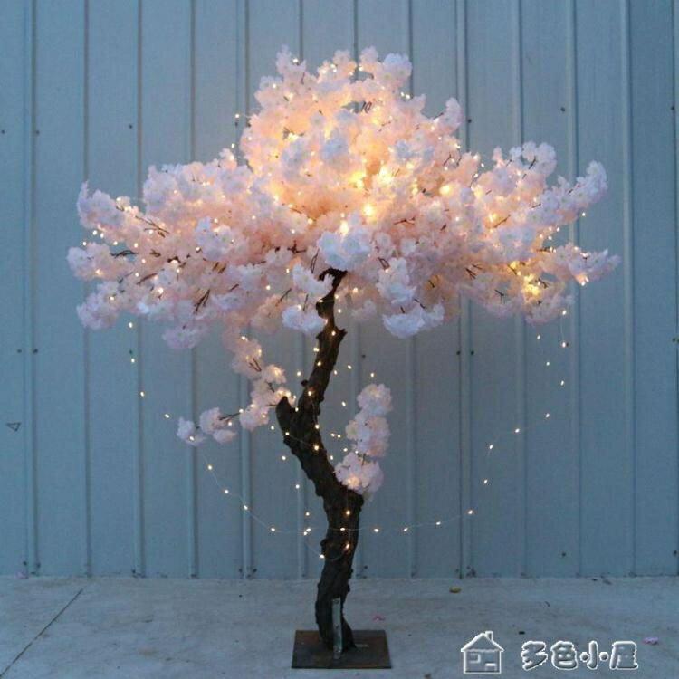 仿真花仿真櫻花假桃樹大型植物仿真櫻花樹仿真桃花樹許愿樹桃花客廳裝