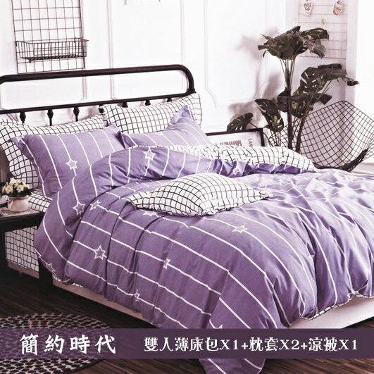 柔絲絨5尺雙人薄床包涼被組4件組「簡約時代」【YV9641】快樂生活網
