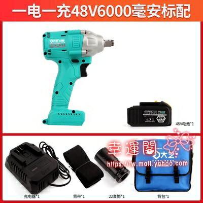 鋰電扳手 電動扳手2106無刷6802A3鋰電48V88F大扭力裸機頭T
